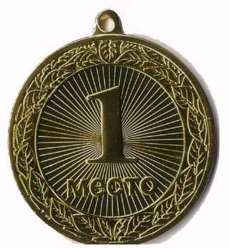 Медаль Места / Металл / Золото 02-0789-1
