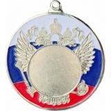 Медаль Универсальная - Триколор / Металл / Серебро