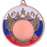 Медаль Универсальная - Триколор / Металл / Бронза