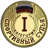 Значок Судейский I категория ZS-I